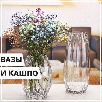 EuroДом Зачем купоны? Есть скидоны🤩 — Красивые вазы/Кашпо