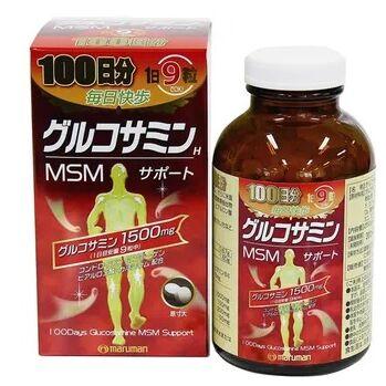 👁 Блокатор 🦠,  капли для зрения из Японии🎌 — Глюкозамин, противовирусный спрей для поверхностей — Средства для дезинфекции