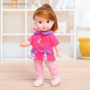 Кукла Маленькая Леди 25 см 747131 МИКС пакет