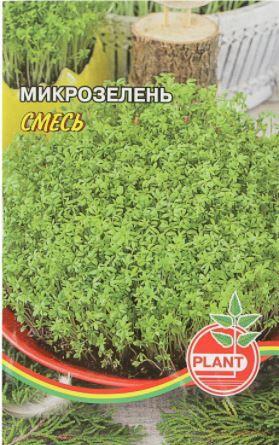 Семена Микрозелень, микс
