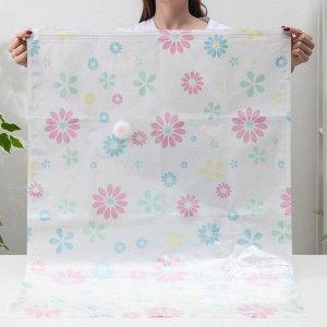 Вакуумный пакет для хранения одежды 70х100 см