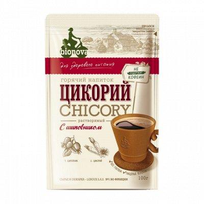 Полезная еда !!!Вкусно!Будь здоров! — Напитки — Какао и горячий шоколад