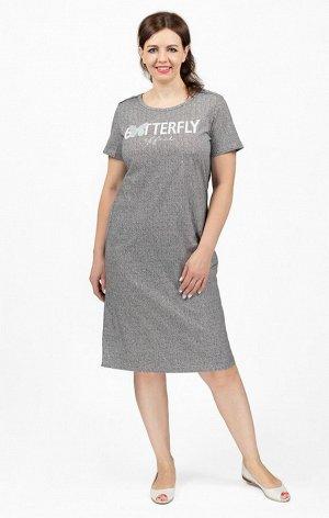 """Платье с карманами, принт """"Batterfly"""" (713-5)"""