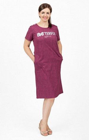 "Платье с карманами, принт ""Batterfly"", бордо (713-2)"