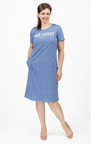 """Платье с карманами, принт """"Batterfly"""", голубой полоска (713-1)"""