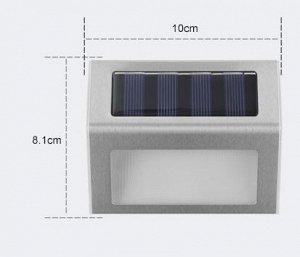Светильник настенный на солнечной батарее