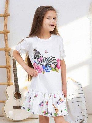 """Платье с принтом """"Зебра в цветах"""" с молочной юбочкой, короткий рукав"""