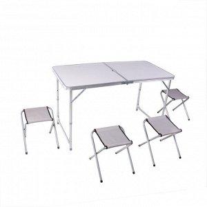 Набор туристический складной: стол, 4 стула, до 70 кг