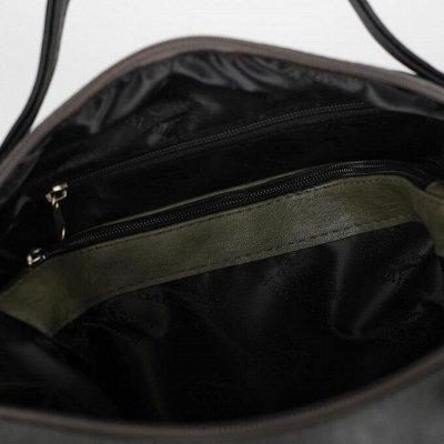 Сумки, рюкзаки, чемоданы на все случаи  — Сумки.Саквояж — Дорожные сумки