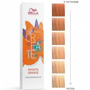 Краска Бесконечный оранжевый COLOR FRESH CREATE 60 мл