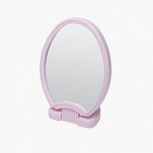 Зеркало двухстороннее настольное DEWAL  BEAUTY