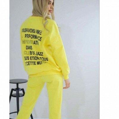 Будь стильной везде и всегда! Твой Яркий образ! — Костюмы — Костюмы с брюками