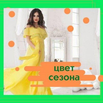 #Актуальные вещи в твой гардеробღДоступные цены! — Зеленый, кирпичный, ярко-желтый! — Одежда