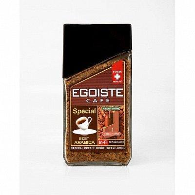 Чайно-Кофейная Лавка — Кофе Эгоист кофе EGOISTE — Кофе и кофейные напитки