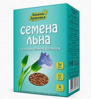 Семена коричневого льна 200 г с селеном хромом