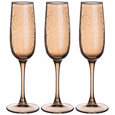 Посуда для напитков! Бокалы, фужеры, стаканы и пр — Бокалы для шампанского — Бокалы, фужеры, рюмки и стопки