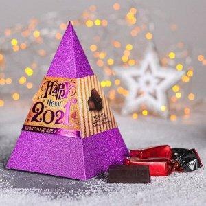 Конфеты шоколадные «2021»: коробке-елке, со вкусом айриш крим, 200 г.