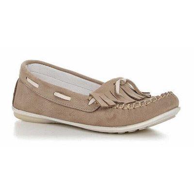 ЛЕЛЬ и ко детская - размеры от 21 до 41 — Детская обувь разная - СКИДКИ — Ботинки