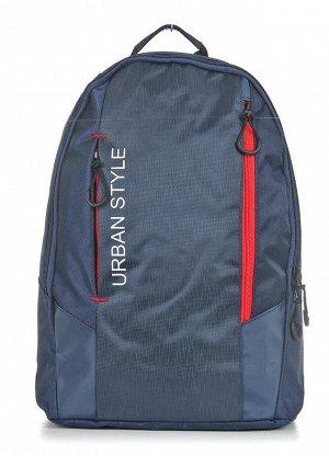 Рюкзак PATROL, Темно-синий