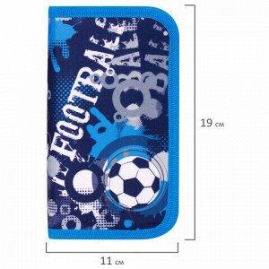 """Пенал ЮНЛАНДИЯ, 2 отделения, ткань, 19х11 см, """"Football"""", 229160"""