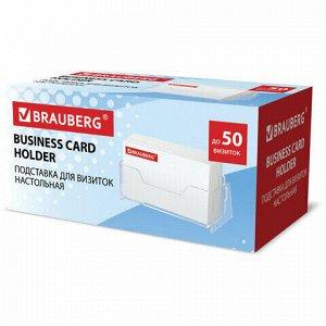 Подставка для визиток настольная BRAUBERG, 95х40 мм, 1 карман глубиной 32 мм, 290420