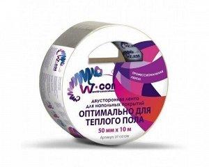 Лента Двусторонняя лента для теплого пола W-CON, 50мм х10м, без и/у (1/36)