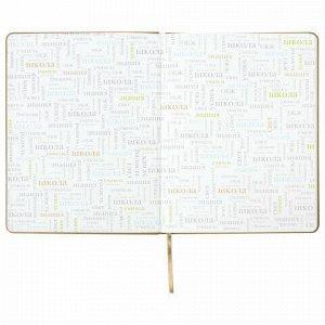 """Дневник 1-11 класс 48 л., обложка кожзам (твердая), тиснение, аппликация, BRAUBERG, """"КОТЕНОК"""", 105979"""