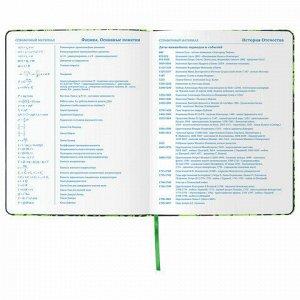 """Дневник 1-11 класс 48 л., обложка кожзам (твердая), флуоресцентный, BRAUBERG, """"ПЕЙСЛИ"""", 105981"""