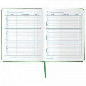 """Дневник 1-11 класс 48 л., обложка кожзам (твердая), фольга, BRAUBERG HOLIDAY, """"ЮНИКОРН"""", 105984"""