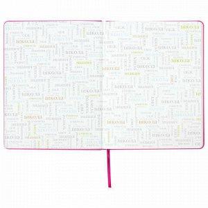 """Дневник 1-11 класс 48 л., обложка кожзам (твердая), фольга, BRAUBERG HOLIDAY, """"БАБОЧКА"""", 105985"""
