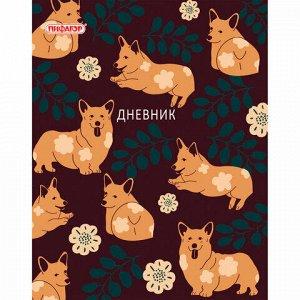 """Дневник 1-11 класс 40 л., на скобе, ПИФАГОР, обложка картон, """"Собачка корги"""", 105996"""