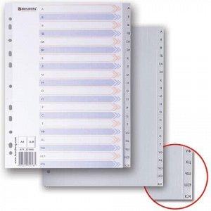 Разделитель пластиковый BRAUBERG, А4, 20 листов, алфавитный А-Я, оглавление, серый, Китай, 221845