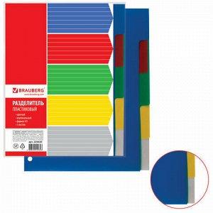 Разделитель пластиковый БОЛЬШОЙ ФОРМАТ (420х311 мм), А3, 5 листов, оглавление, по цветам, ВЕРТИКАЛЬНЫЙ, BRAUBERG, 225630