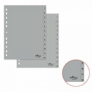 Разделитель пластиковый DURABLE (Германия), А4, 12 листов, цифровой 1-12, серый, 6512-10