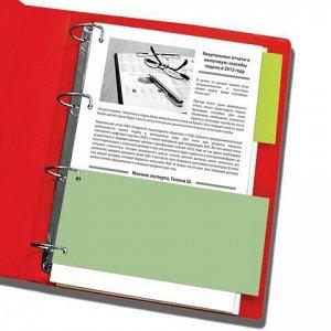 Разделители листов (полосы 230х105 мм) картонные, КОМПЛЕКТ 100 штук, зеленые, BRAUBERG, 223971
