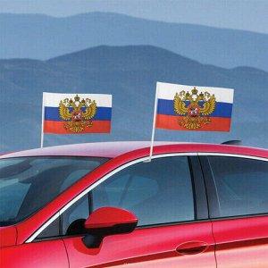 Флаг России автомобильный 30х45 см, с гербом РФ, BRAUBERG, 550179, RU10