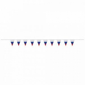 Гирлянда из флагов России, длина 2,5 м, 10 треугольных флажков 10х15 см, BRAUBERG, 550188