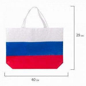 "Сумка ""Флаг России"" триколор, 40х29 см, нетканое полотно, BRAUBERG, 605519, RU39"