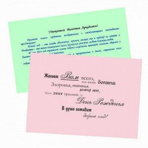 Бумага цветная BRAUBERG, А4, 80 г/м2, 250 л., (5 цветов х 50 листов), пастель, для офисной техники, 112463