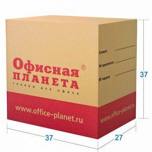 Гофроящик с логотипом, длина 370 х ширина 270 х высота 370 мм, марка Т22, профиль В, ОФИСНАЯ ПЛАНЕТА, малый, 500372