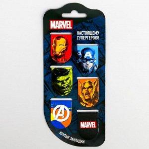 """Открытка с магнитными закладками  """"Супергерои"""", Мстители, 6 шт."""