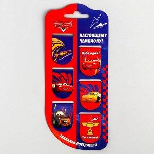 """Открытка с магнитными закладками  """"Настоящему чемпиону!"""", Тачки, 6 шт."""