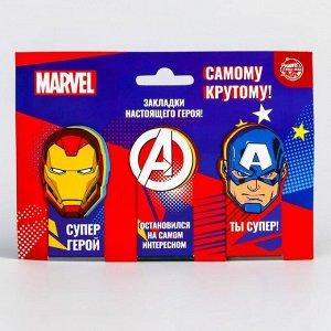 """Открытка с магнитными закладками """"Самому крутому!"""", Мстители, 3 шт."""