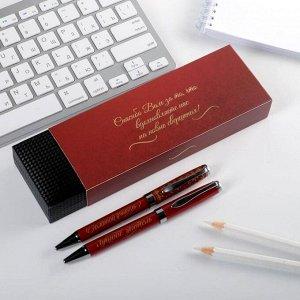 """Ручки в подарочном футляре """"Золотому учителю"""", 2 шт (красная и синяя паста)"""