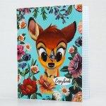 Тетрадь 48 листов в клетку, картонная обложка Disney «Бэмби»