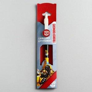 """Ручка подарочная в конверте """"Самому крутому!"""", Transformers"""