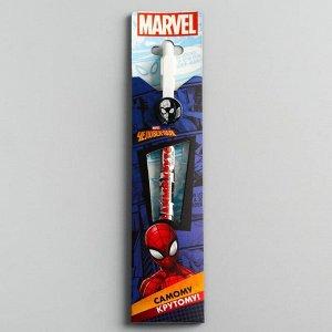 """Ручка подарочная в конверте """"Самому крутому!"""", Человек - паук"""