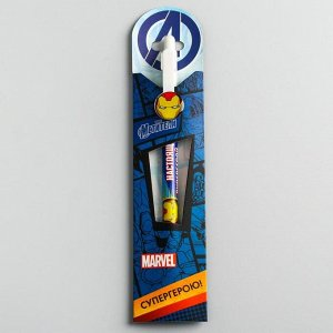 """Ручка подарочная в конверте """"Супергерою!"""", Мстители"""