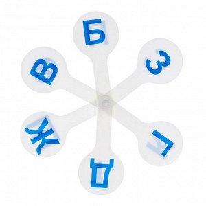 Веер-касса парные согласные буквы, Calligrata