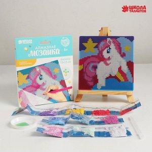Алмазная мозаика для детей «Пони» + ёмкость, стержень, клеевая подушечка